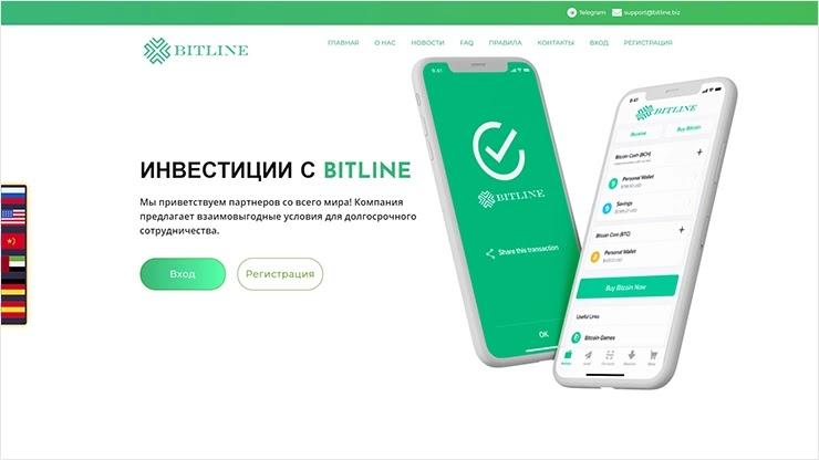Новые локализации у Bitline
