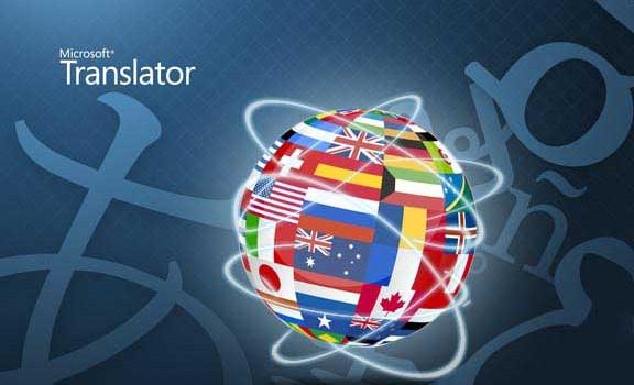 مايكروسوفت ترانسلاتور Microsoft translator