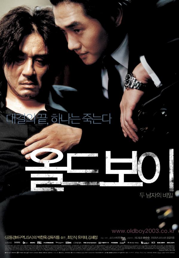Sinopsis Oldboy (2003)