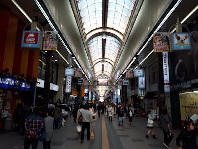 Tanuki Koji Shopping Arcade Sapporo Hokkaido