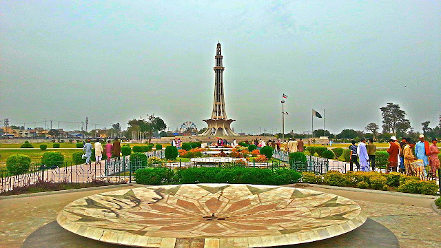 MINAR-E-PAKISTAN FACT HISTORY