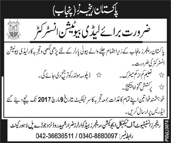Pakistan Rangers Institute Of Technical Education Jobs