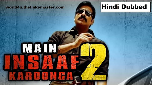 Main Insaaf Karoonga 2  Hindi Dubbed Movie, Main Insaaf Karoonga 2  Hindi Movie, Main Insaaf Karoonga 2  hindi dubbed full movie, Chanti  hindi dubbed trailer, Ravi Teja  hindi dubbed movies 2018,2018 new hindi dubbed movies,2018 new hindi movies,south indian movies dubbed in hindi full movie 2018 new, Main Insaaf Karoonga 2  Hindi Dubbed Trailer, raghu babu hindi dubbed movies 2017, Charmu Kaur full movie hindi dubbed 2018