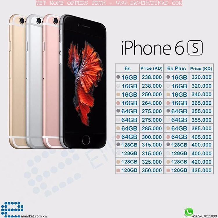 Emarketkw - Apple iPhone 6s And 6S Plus Available In All