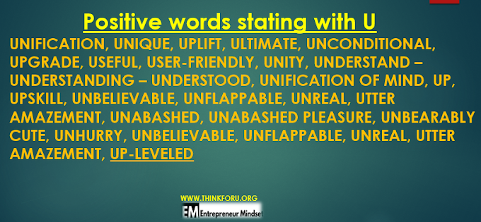 Positive Words starting with U