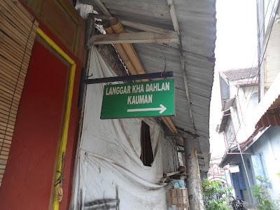 Langgar Kidoel KH.Ahmad Dahlan Kauman Jogja