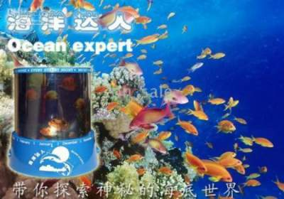 Proyektor Laut Ocean Expert