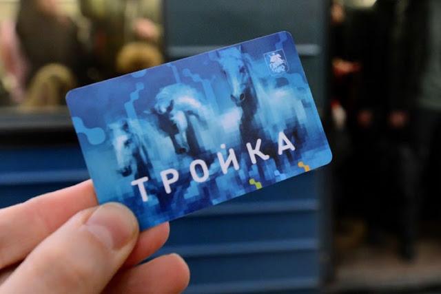 Проезд в московском метро будет стоить 1 рубль