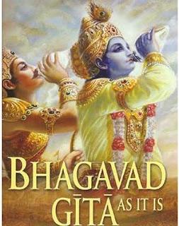 pita dosh nivaran read bhagwad gita