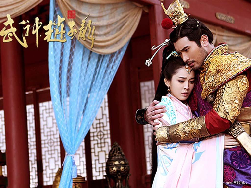 God of War Zhao Yun (2016) - DramaPanda