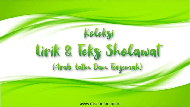 Tholama Asyku | Lirik Arab dan Terjemahan