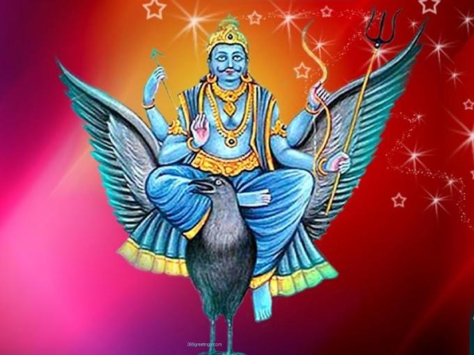 சனி கிரக சங்கடங்களில் இருந்து தப்பிக்க சூட்சும பரிகாரம்