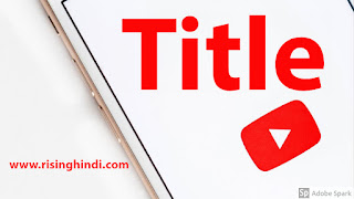 title-for-youtube-videos