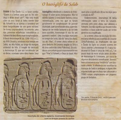 biblia estudo arqueologica danilo moraes