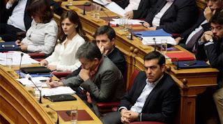 ΣΥΡΙΖΑ και ΑΝΕΛ ψηφίζουν αυτή την ώρα νέα μέτρα κατά του Ελληνικού λαού!