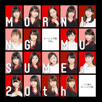 [Lirik+Terjemahan] Morning Musume. 18 - Hana ga Saku Taiyou Abite (Bunga Mekar Bermandikan Cahaya Matahari)