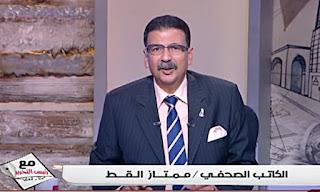 برنامج مع رئيس التحرير حلقة الثلاثاء 15-8-2017 مع الكاتب الصحفى ممتاز القط