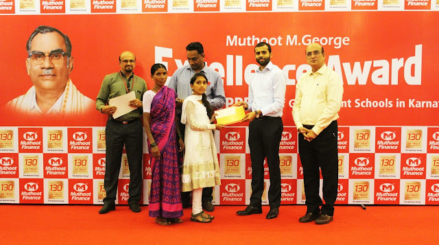 Muthoot M George Foundation felicitates 10th standard toppers of 400 government schools across Karnataka