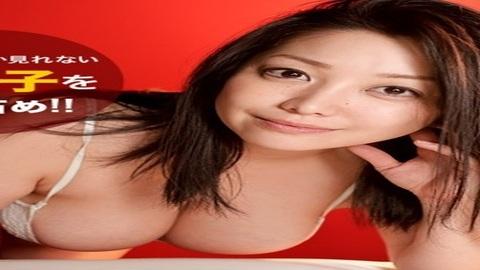1PONDO 091016-380 Minako Komukai