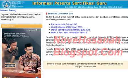 Informasi Terbaru tentang Sertifikasi Guru tahun 2015 1