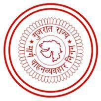 GSRTC Ahmedabad Apprentice Recruitment 2020