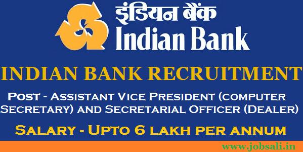 Latest Bank Jobs 2017, Vacancy in Bank, Indian Bank jobs
