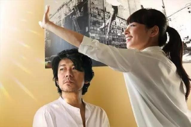 Masaya (Masatoshi Nagase) et Misako (Ayame Misaki) couple de Vers la lumière