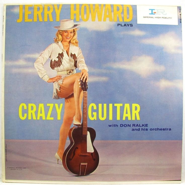 Jerry Howard Crazy Guitar