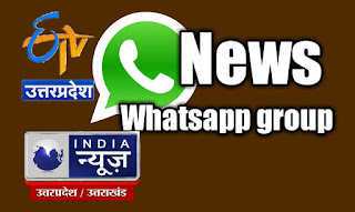 all type news whatsapp group link
