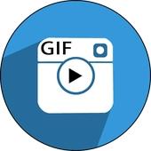 تحميل واحدة من أروع التطبيقات مدفوع GIF Camera pro