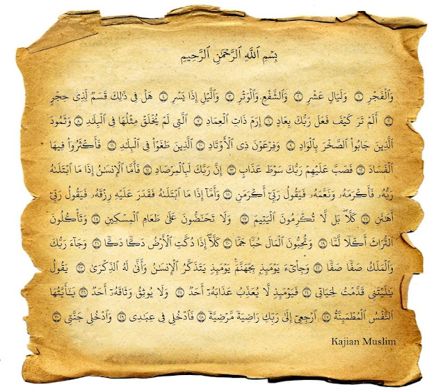 Surat Al-Fajr