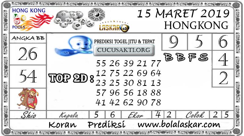 Prediksi Togel HONGKONG LASKAR4D 15 MARET 2019