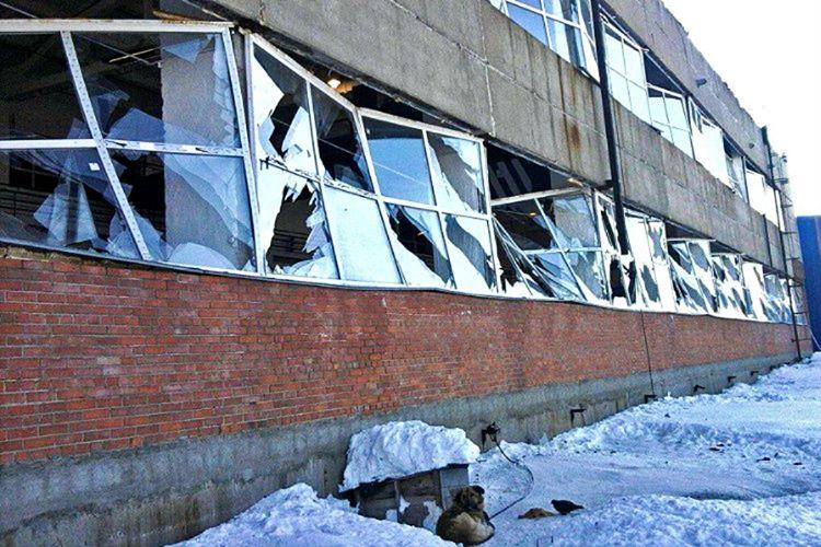 Patlama şehrin 30 kilometre üzerinde olmasına rağmen 1500 kişi yaralanmıştı.