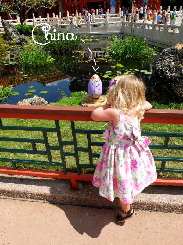 Walt Disney World's Epcot World Showcase Easter Egg Hunt