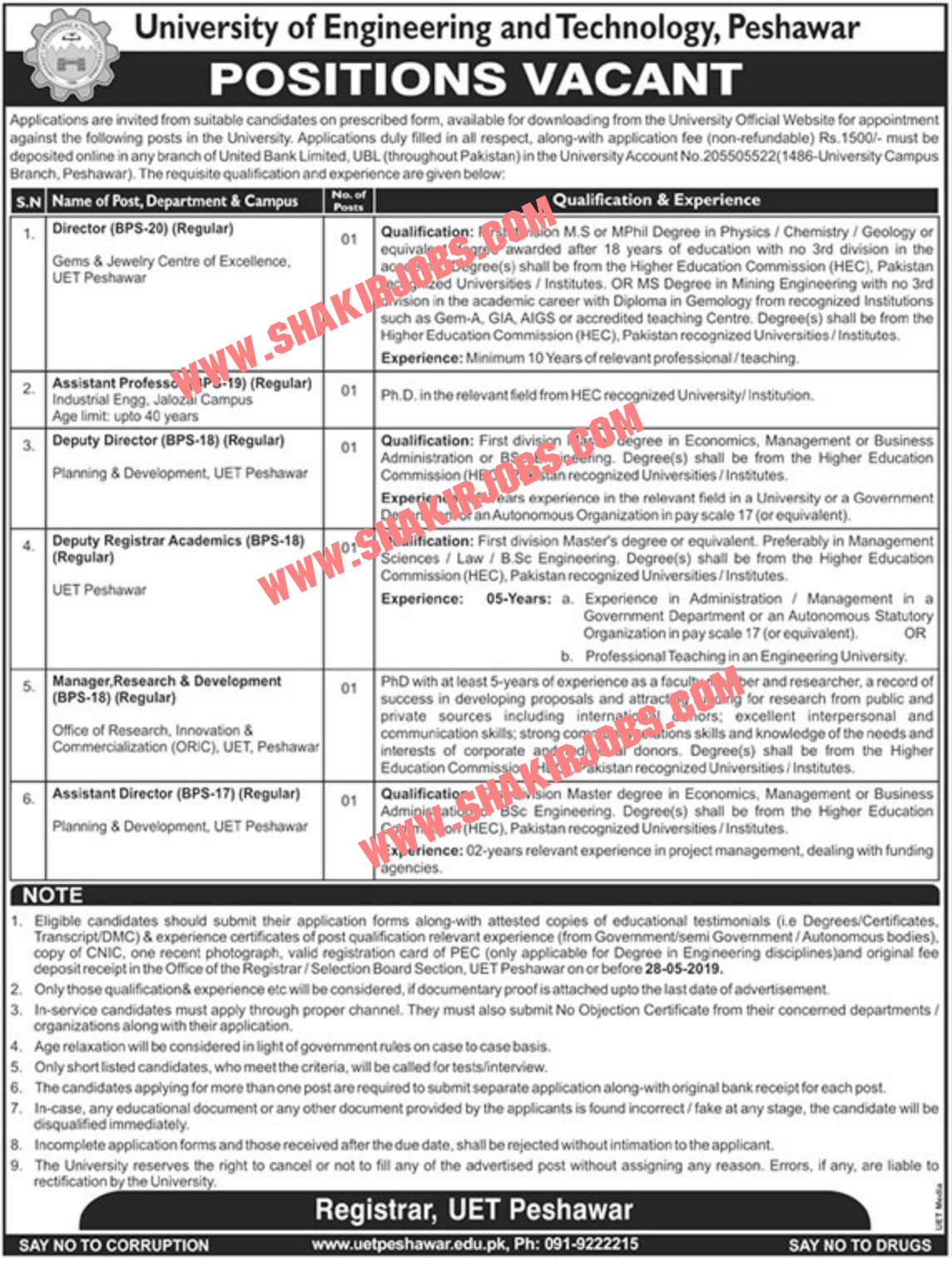 peshawar,uet peshawar,jobs,uet peshawar jobs 2019,latest jobs 2019,uet,uet jobs 2019,uet peshawar admission,uet mardan jobs,latest jobs,uet lahore,university jobs,government jobs,uet peshawar jobs,jobs in pakistan,uet peshawer jobs,government jobs finder,latest jobs in pakistan,lahore,hazara jobs,uet peshawar latest jobs,kpk jobs,jobs in pakistan 2019,peshawar university jobs,peshawar uet,peshawar uni,pakistan
