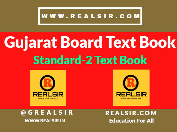 Gujarat Board Standard-2 Text Book Download