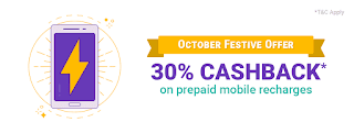 Phonepe 30% Cashback on Prepaid Moblie Recharge Oct 2017 (Loot)