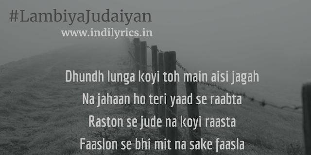 Lamibiya Judaiyan | Bilal Saaed | Gaana Originals | Full Audio Song Lyrics with English Translation and Real Meaning