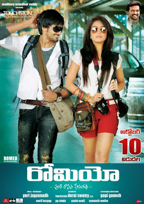 Romeo 2014 Dual Audio HDRip 480p 200mb HEVC south indian movie Romeo hindi dubbed Romeo hindi languages 480p HEVC x265 300nb 450mb 400mb brrip compressed small size 300mb free download or watch online at world4ufree.be