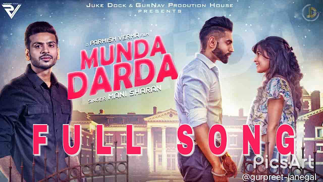 MUNDA DARDA Song Lyrics Mani Sharan