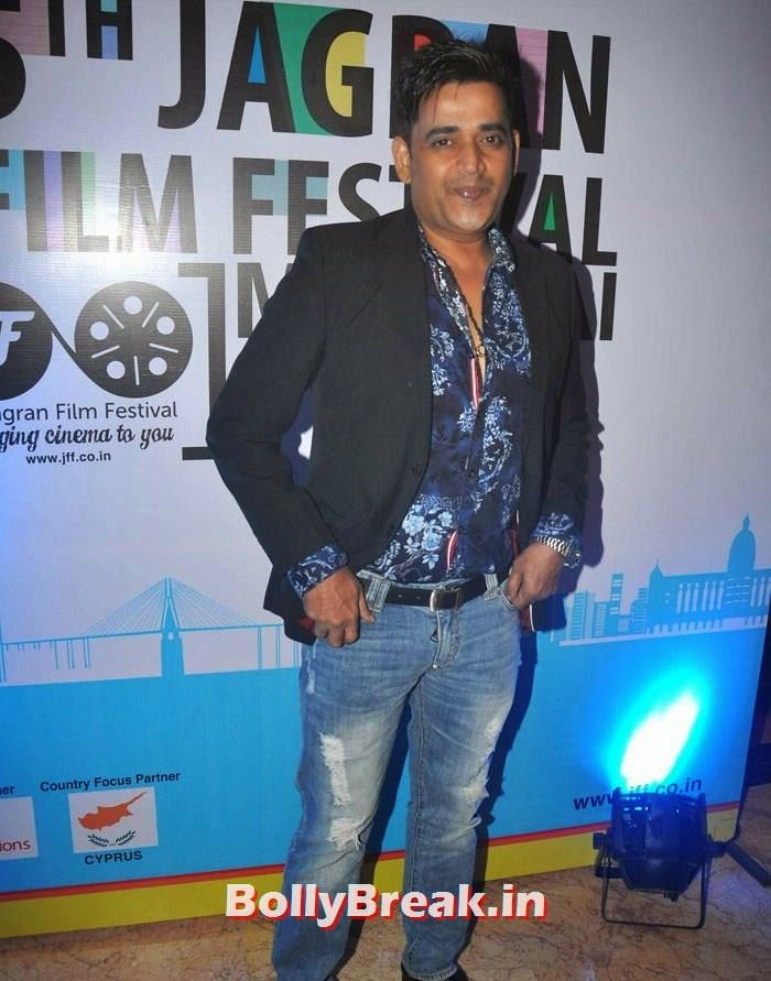 Ravi Kishan, 5th Jagran Film Festival Red Carpet Pics