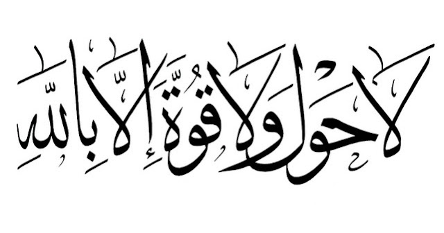 Keutamaan Membaca 'Hauqalah' 100 kali, Selamanya takkan Ditimpa Kemiskinan