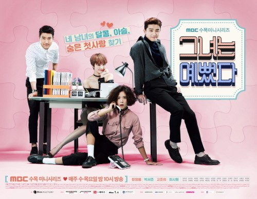 Drama Korea She Was Pretty Subtitle Indonesia