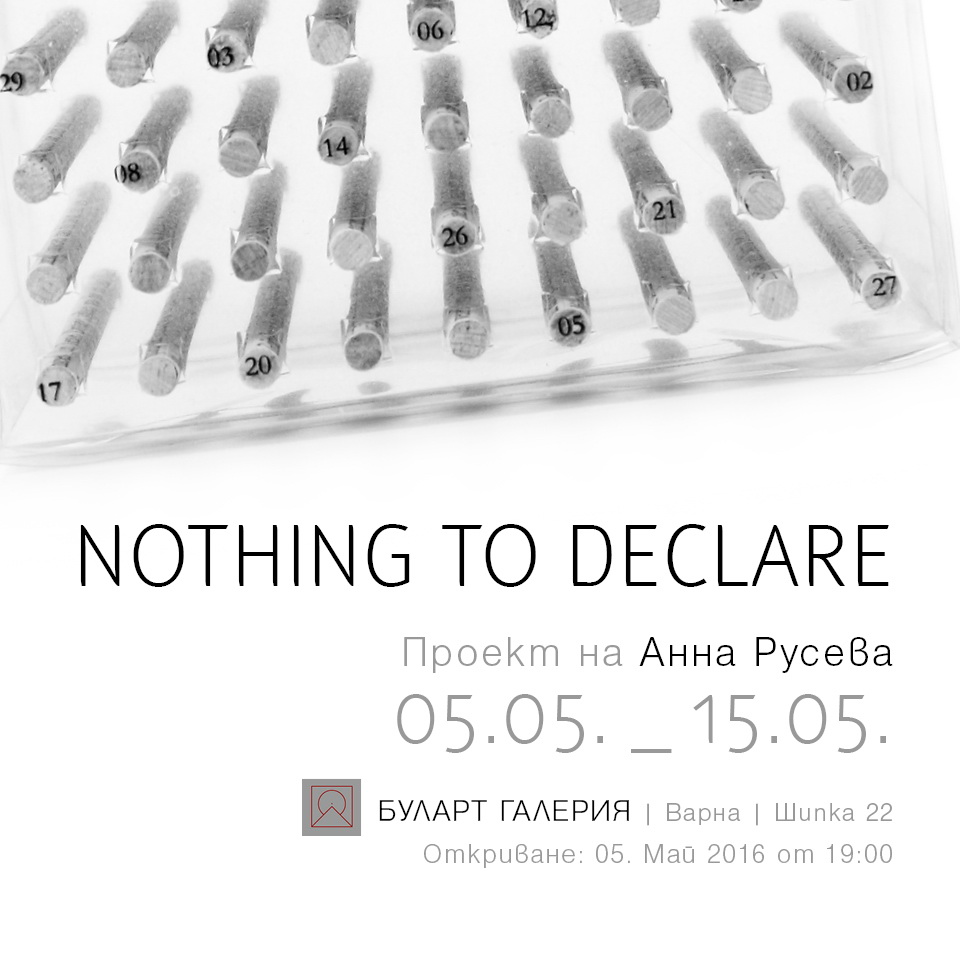 Nothing to declare by Anna Ruseva