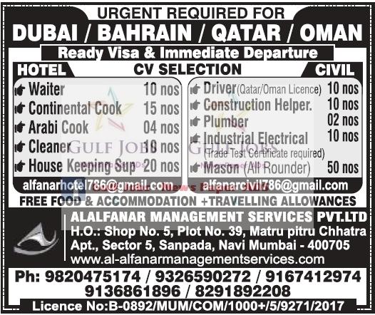 NRI TIMES 22-11-19 Oman-Kuwait-Qatar-Europe - Alert Jobs Free