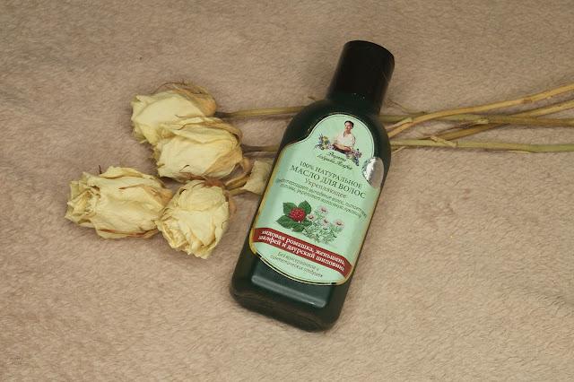 [281.] Wzmacniający olejek do włosów, Babuszka Agafii- sprawca poprawy kondycji moich włosów!
