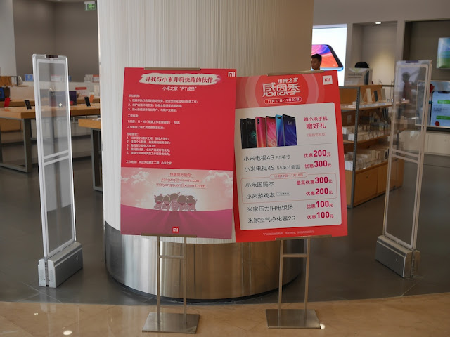 Thanksgiving Day sale sign at a Xiaomi Mi Home Store in Zhongshan