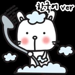 lovely rabbit 'Bito' (Korean version)