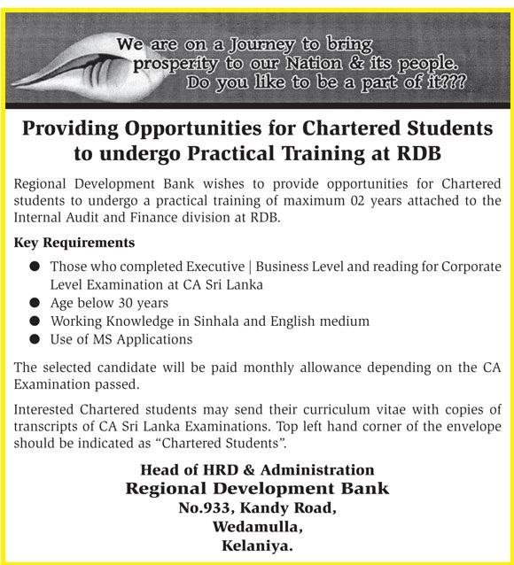 Practical Training for Chartered Students - Sri Lanka Vacancies - Top Rated Jobs Vacancies in ...