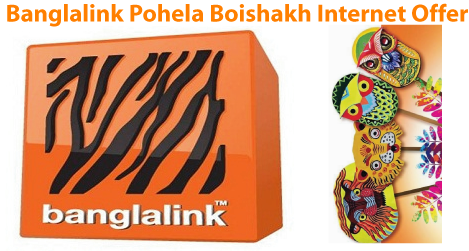 Banglalink Pohela Boishakh Internet Offer